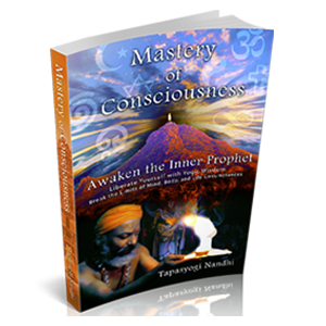 Mastery of Consciousness Book
